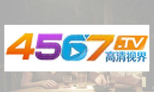4567tv合集