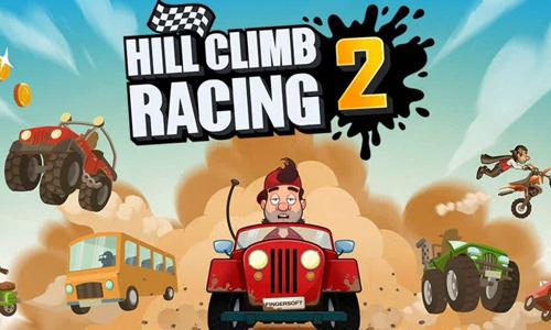 登山赛车2・游戏合集