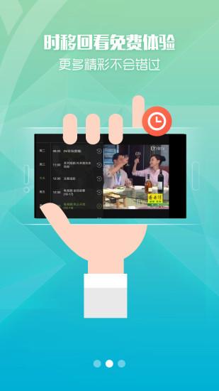 香港剧粤之家粤语站|免费看港剧软件V2.0下载