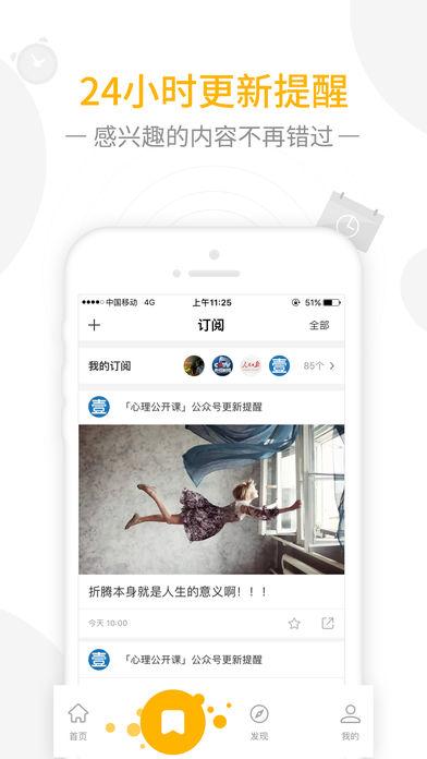 一订V2.03 iPhone版
