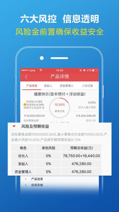 大象国际V1.4.9 安卓版
