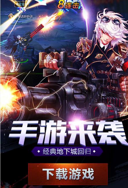 阿拉德之怒V1.3.1.50376 中文版