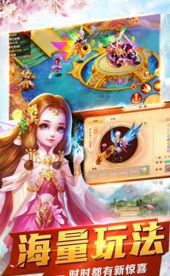 仙风道骨V1.0 最新版