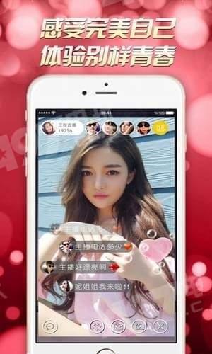 泛果直播V1.0 iPhone版
