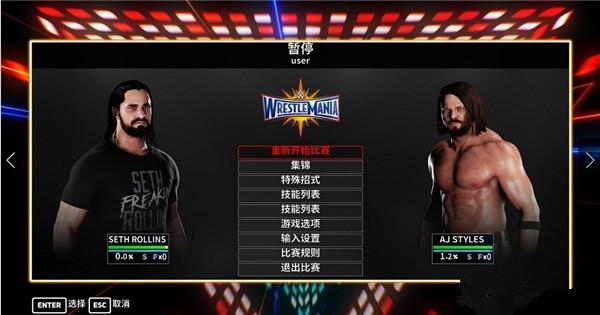 WWE2K18 3DM汉化组汉化补丁游戏补丁