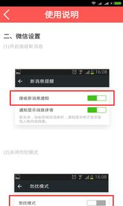 2018运气王抢红包神器V3.0.1 安卓版
