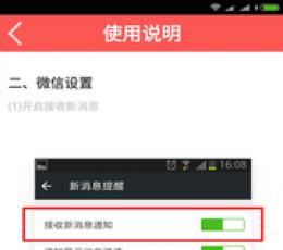 2018运气王抢红包神器app下载 2018运气王抢红包神器最新版V3.0.1安卓版下载