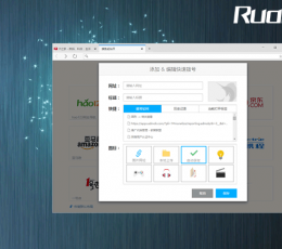 旗鱼浏览器|旗鱼浏览器官方版V2.111最新版下载