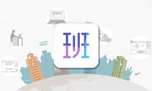 52z飞翔下载网小编整理了imo班聊APP版本大全,为大家提供imo班聊手机版/电脑版官方下载。imo班聊,专为职场用户打造的一款沟通协同多端平台。imo班聊帮助企业/团队打破部门与地域限制,提高沟通与协作效率。为用户构建了一个基于互联网时代的办公平台,帮助企业/团队管理工作、沟通工作、完成工作。工作的事,上\'班聊\'。