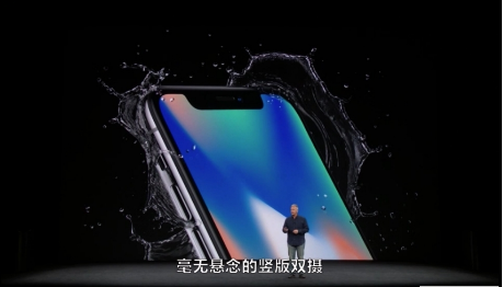 iphoneX抢机神器V1.0 最新版