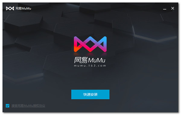 网易MuMuV1.3.3 Mac版
