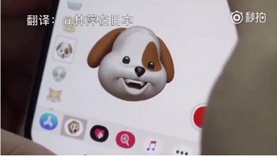 iphoneX表情狗对话V1.0 安卓版