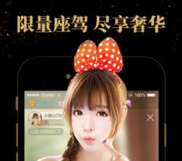 小蜜直播二维码免注册版|小蜜直播app二维码V1.0安卓版下载