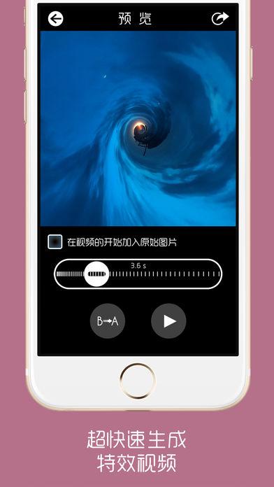 容我相机V1.8 苹果版