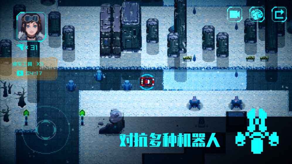 无尽寒冬V1.0 苹果版
