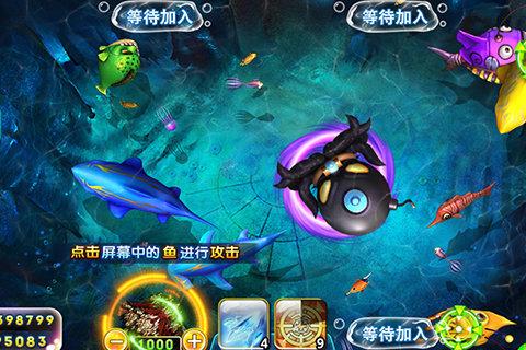 疯狂捕鱼赢话费V1.3 安卓版