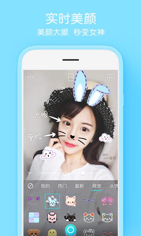 SelfieeV1.2 iPhone版
