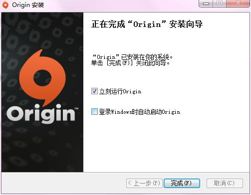 Origin橘子游戏平台V10.5.6 官方版
