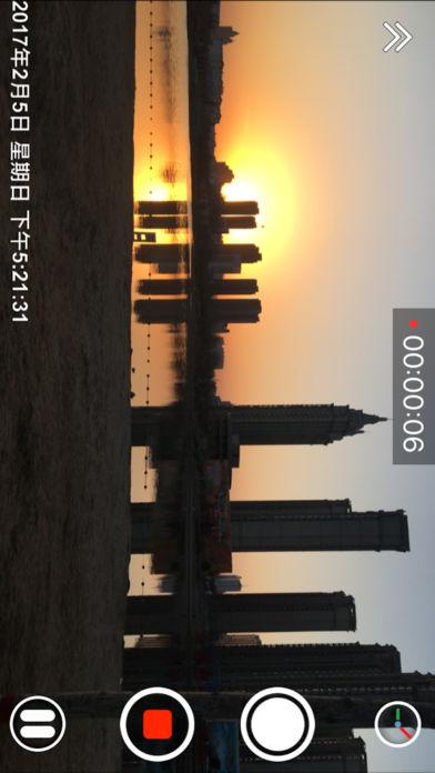 时间相机V1.55 IOS版