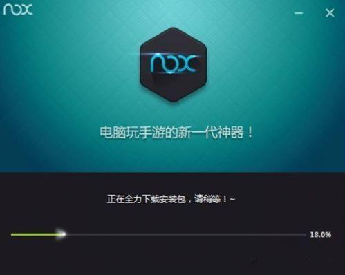 夜神安卓模拟器V6.0.0.0 官网最新版