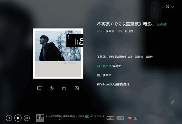 QQ音��V15.6.1 官方版