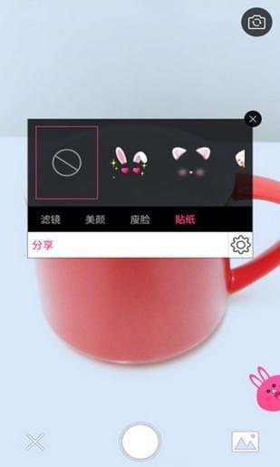 微信视频美颜相机版V1.3.6 安卓版