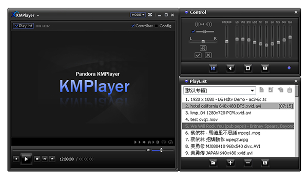 KMPlayer播放器V4.2.2.4 电脑版