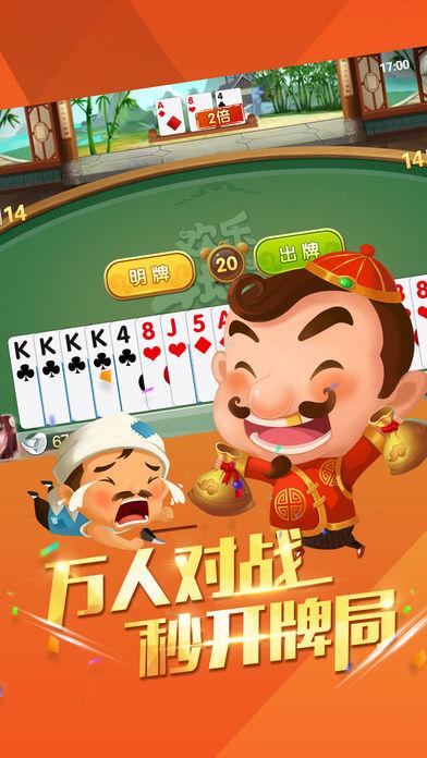 边锋棋牌游戏大厅V1.0.1 iPhone版