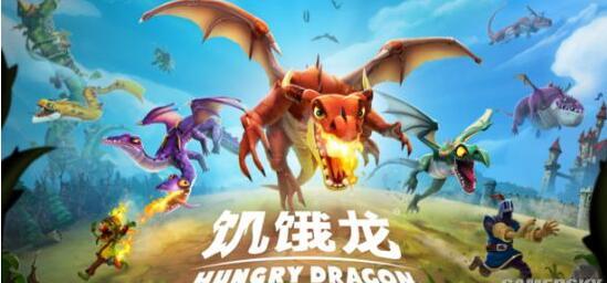 饥饿龙V1.31 苹果版