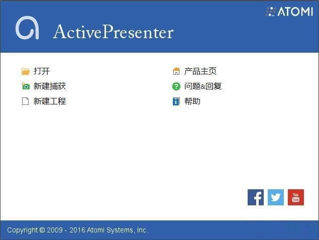 ActivePresenter Professional Edition(屏幕录像)V7.0.1 简体中文版