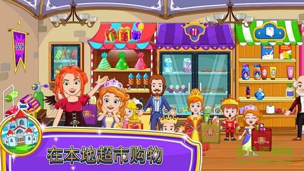 我的小公主商店V1.02 安卓版
