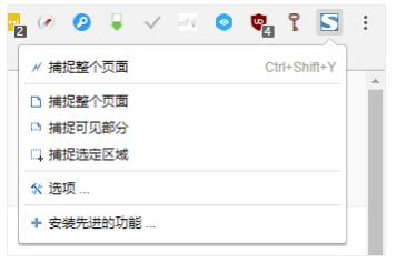 FireShot for Chrome(网页截图插件)V0.98.93 官方最新版