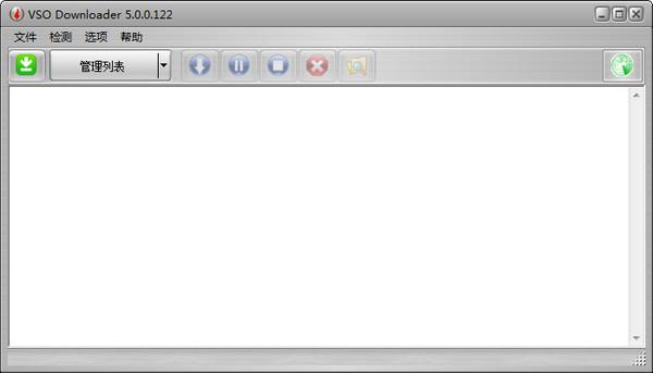 视频下载器(VSO Downloader)V5.0.1.51 官方版
