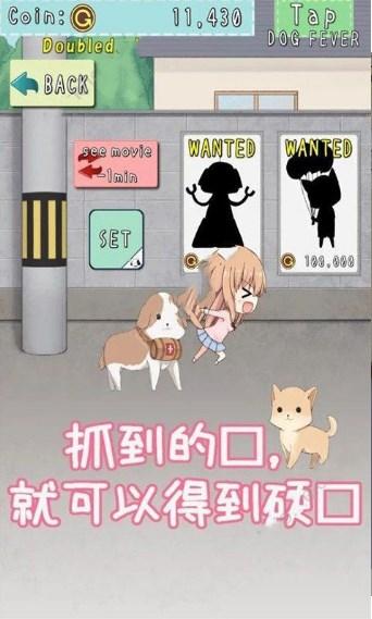 犬耳少女V1.0.0 安卓版
