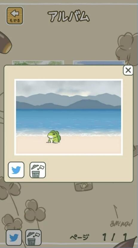 旅行青蛙V1.2 安卓版