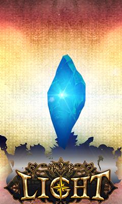 神之后裔无限元宝V2.0.9 破解版