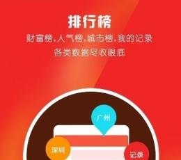 二维码红包挂免授权最新版下载 2018二维码红包挂免费破解版下载V1.0