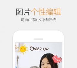 手机QQ最新版_安卓QQ官方下载