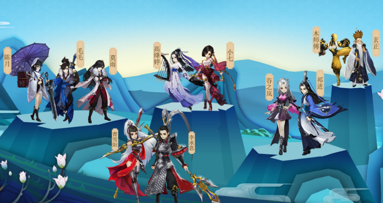 剑网3指尖江湖V1.0 破解版