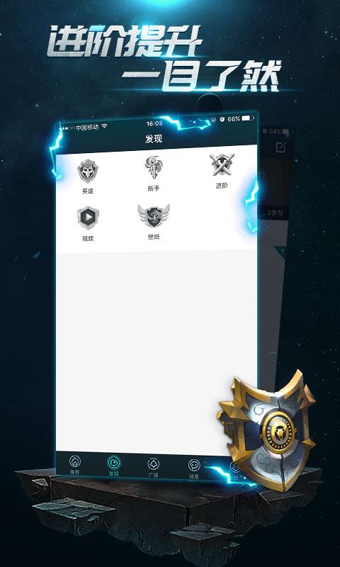 枪火游侠掌游宝V1.0.1 iPhone版