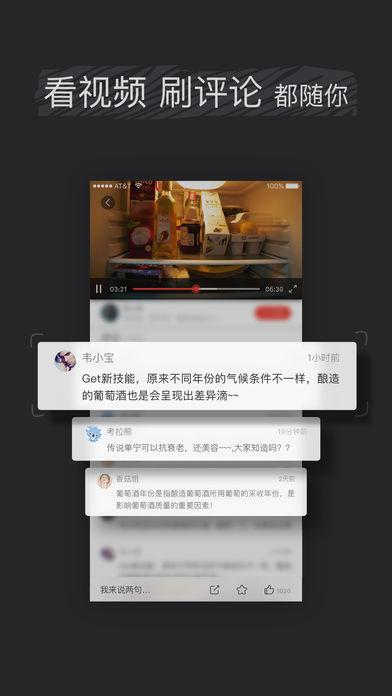 美秒短视频V1.0.0 安卓版