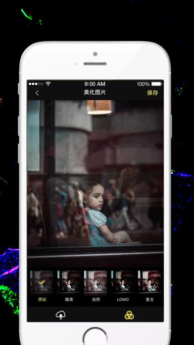 趣拍3DV1.11.1 苹果版