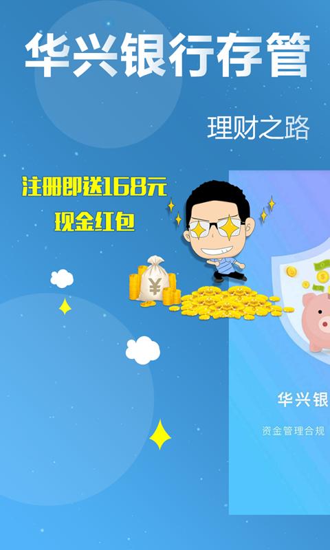钱帮主V1.10 最新版