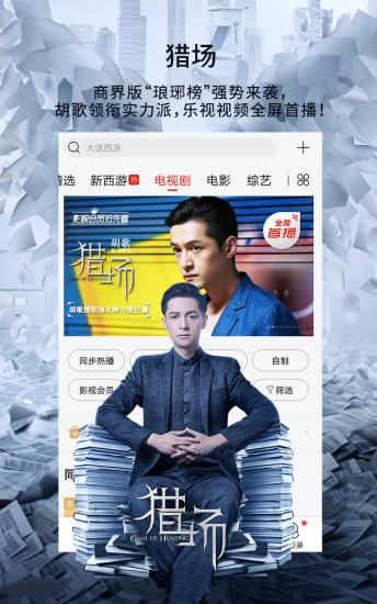 苦月影视宅男福利电影资源播放器V1.0 免费版