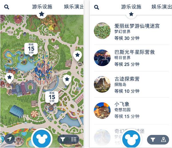 上海迪士尼乐园V1.0 最新版