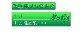 输入法是一个完全面向用户的,基于汉语拼音的中文字、词及短语输入法。提供全拼和双拼功能,并可以使用拼音的不完整输入(简拼)。充分利用了人体工程学成果,在打字过程中,减少了对拇指关节、腕关节的压迫.