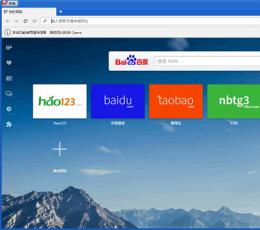 Opera浏览器|Opera官方最新版V50.0.2762.28下载
