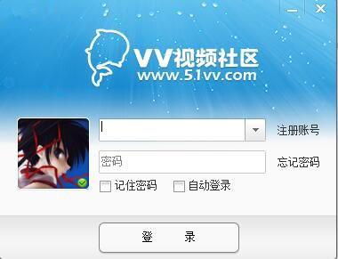 51vv视频社区V2.6.3.100 官方免费最新版