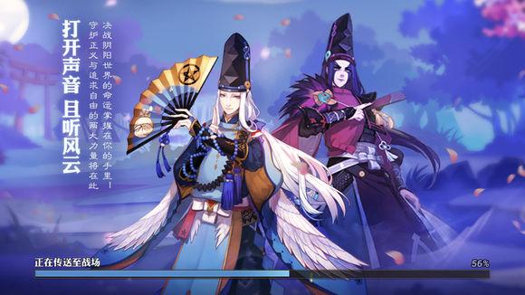 决战平安京免费激活码生成器最新版