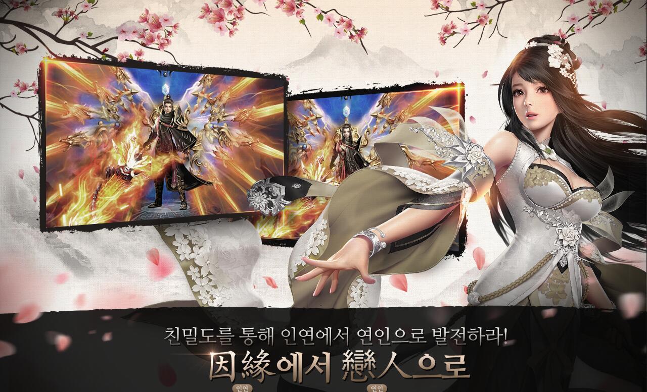 恋人MobileV1.0.4 安卓版